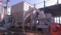 超大型磨粉机 膨润土磨粉机 矿渣立磨的图片