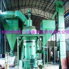 纵摆系列磨粉机 超细磨粉机 矿石磨粉机