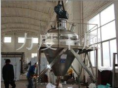 内加热螺带锥形真空干燥机