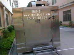 微波烘干箱