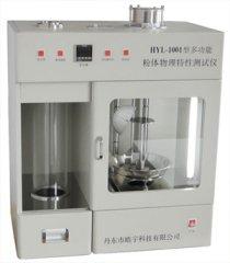 HYL-1001型粉体综合特性测试仪的图片