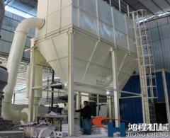 超细磨粉机 矿渣立式磨粉机 环保磨粉机的图片