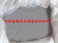 河南省优质暖宝宝用二次还原铁粉