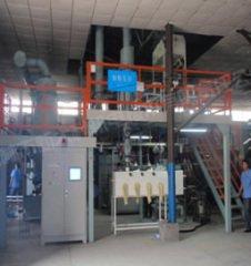 QLMR-400G气流磨