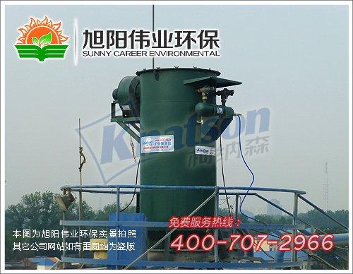 其他除尘设备-新型水泥搅拌站仓顶脉冲除尘器