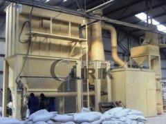 轻钙粉生产线