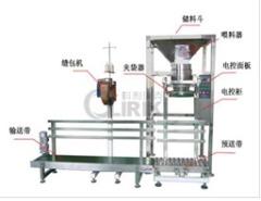 敞口型定量包装机