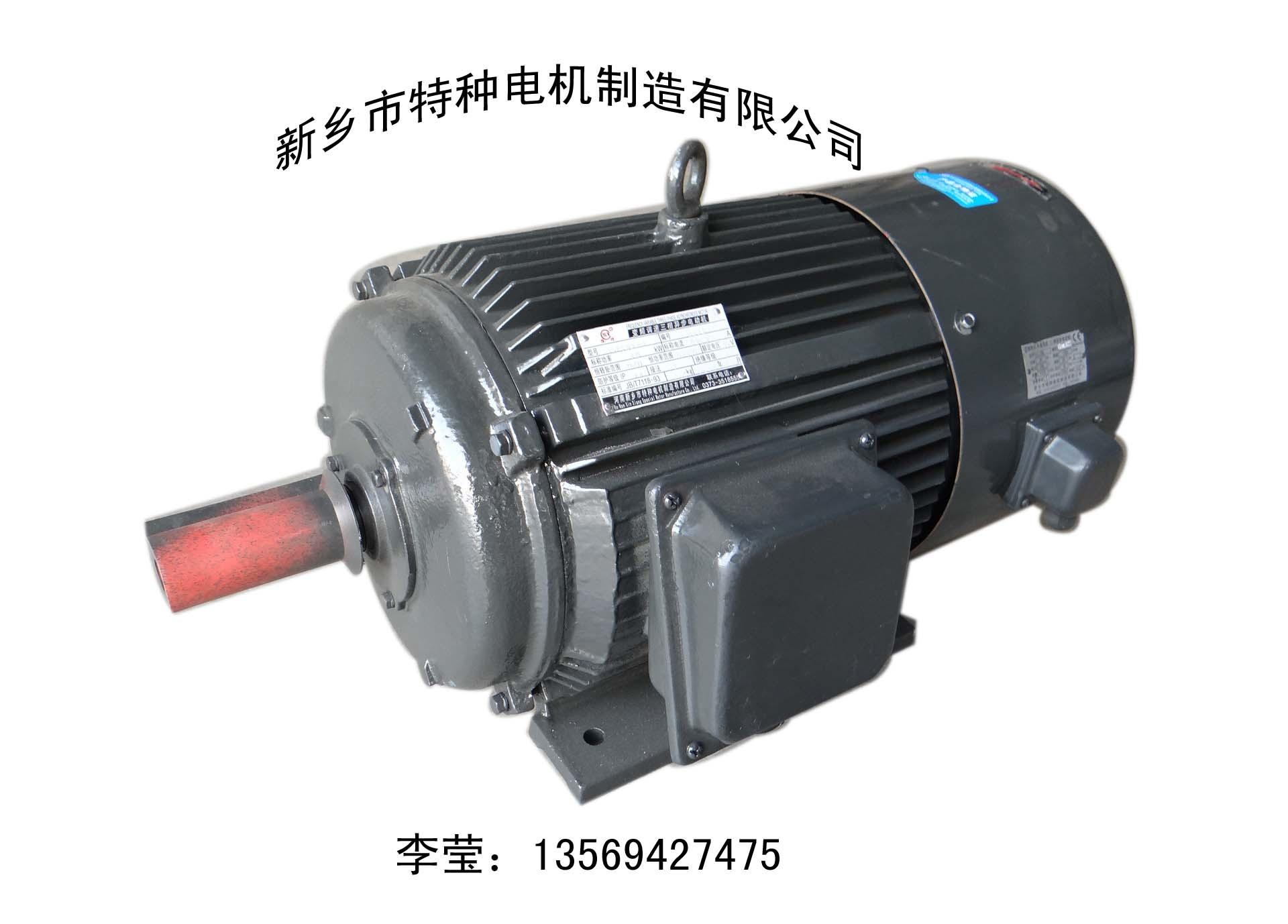 yvp(yvf)160l-4 变频调速电机