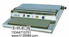 保鲜膜机,保鲜膜包装机,保鲜膜封切机的参数及价格的图片