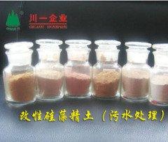 改性硅藻精土(污水处理)