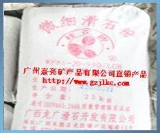 桂花牌滑石粉