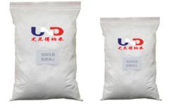 氢氧化镁阻燃剂Ⅱ