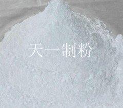 造纸级滑石粉