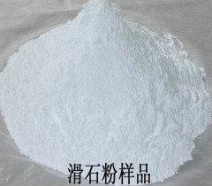 旭阳滑石粉