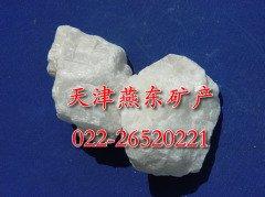 高白重晶石粉