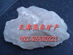 超细高白级滑石粉的图片