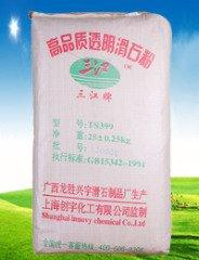 TS-399高品质透明滑石粉