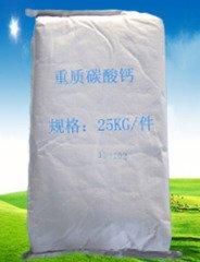LC型重质碳酸钙的图片