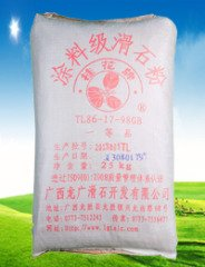 TL86-17优质透明滑石粉的图片