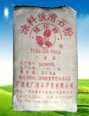 TL86-20优质透明滑石粉的图片