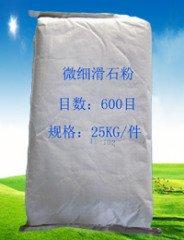 DH-600微细特白滑石粉的图片