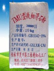 TMU-3000微细改性透明滑石粉的图片