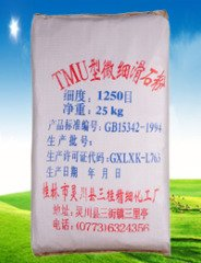 TMU-1250微细透明滑石粉的图片