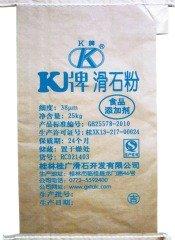 K牌食品添加剂(细度38μm)