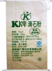 K牌食品添加剂(细度45μm)