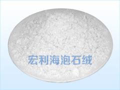 纤维水镁石