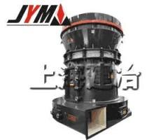 高压磨粉机 YGM磨粉机 工业制粉机的图片