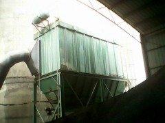 PPCS32-6气箱脉冲袋式收尘器