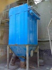 PPCS32-3气箱脉冲袋式收尘器