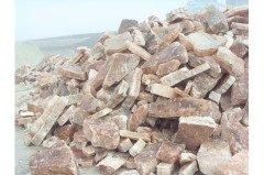 石膏原矿石
