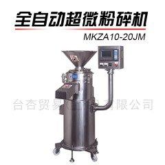 全自动超微粒粉碎机MKZA10-20JM