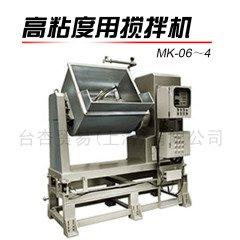 高粘度用搅拌机 MK-06~4