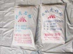 灰钙粉、氧化钙粉、氢氧化钙