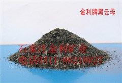 黑云母粉的图片