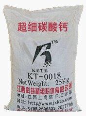 超细碳酸钙 KT-0018
