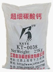 超细碳酸钙 KT-0028 的图片
