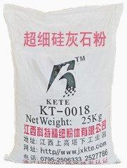 超细硅灰石粉 KT-0018