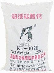 超细硅酸钙 KT-0028的图片