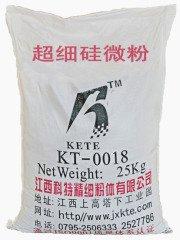 超细硅微粉 KT-0018