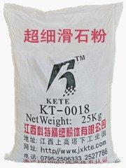 超细滑石粉 KT-0018