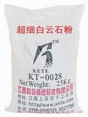 超细白云石粉 KT-0028的图片