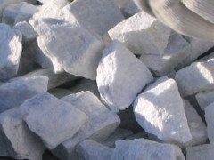 硅灰石原矿