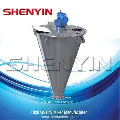 VSH-F双功能锥形混合机的图片
