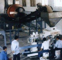 WTB-Ⅱ型(BB)掺混机的图片