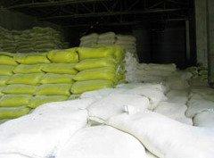 肥料级沸石粉
