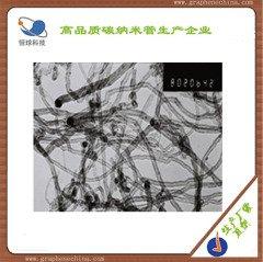 普通多壁碳纳米管10-30nm